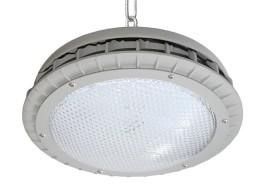 Campana LED High Bay 80w