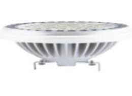 Lámpara de techo SPOT LED AR111 con 950lm y 14w