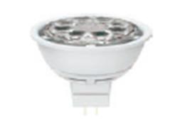 Lámpara de techo SPOT LED MR16 con 500 lm y 7w